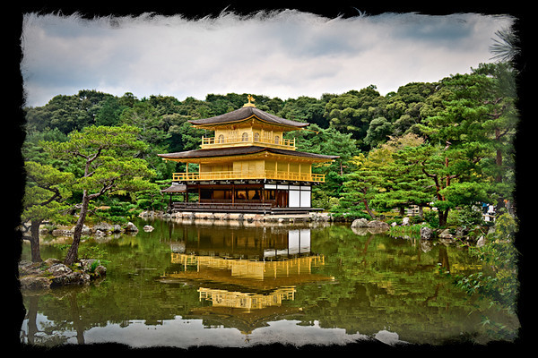Kyoto Golden Temple (金閣寺) – Copyright © Ron Martinsen – All Rights Reserved